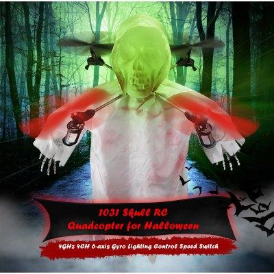 Postrašte své přátele na Halloween dronem