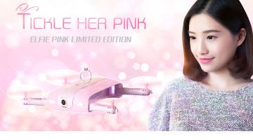 JJRC H37 Pink