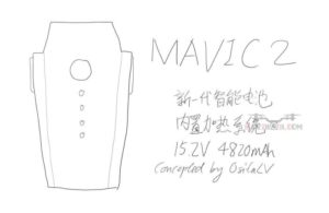 Mavic 2 - baterie